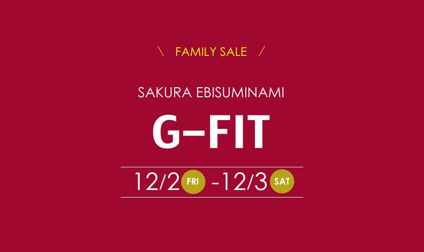 12/2-12/3 FAMILYSALE in さくら恵比寿南