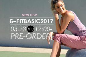 3/23 12:00- BASIC2017・先行予約発売