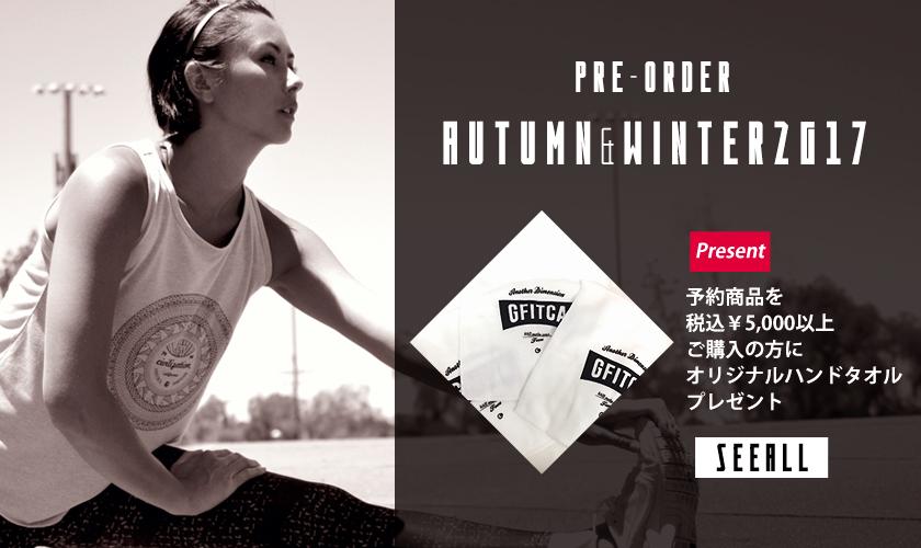 7/21 12:00- AUTUMN&WINTER2017先行予約発売