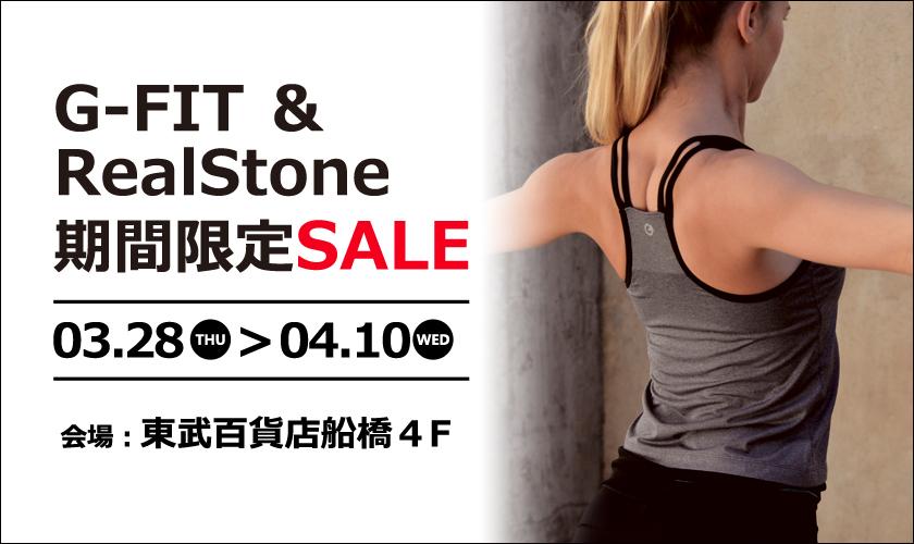 3/28~4/10 東武百貨店 船橋店 限定ポップアップ出店