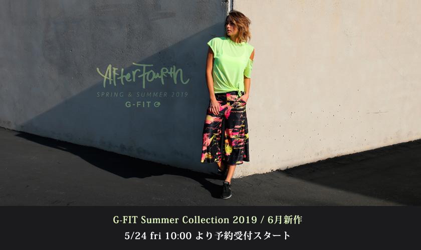 5/24(金) G-FIT 6月新作 先行発売