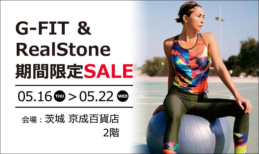 5/16~5/22『京成百貨店』 G-FIT/RealStone 期間限定POPUP出店!