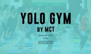 「YOLO GYM by MCT」イベントレポート