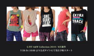 7/26(金) G-FIT 8月新作 先行発売